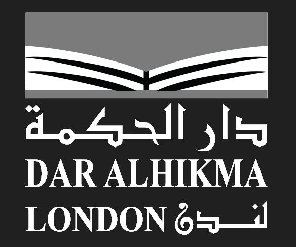 دار الحكمة-DAR AL-HIKMA